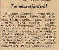 dornyai1955