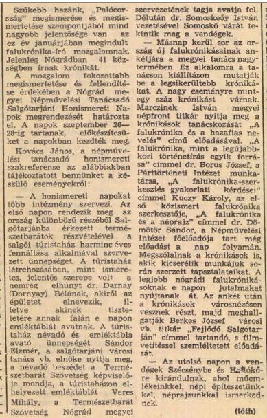 dornyai1965c